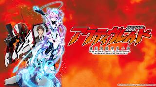 Active Raid: Kidou Kyoushuushitsu Dai Hachi Gakari 2nd – Todos os Episódios