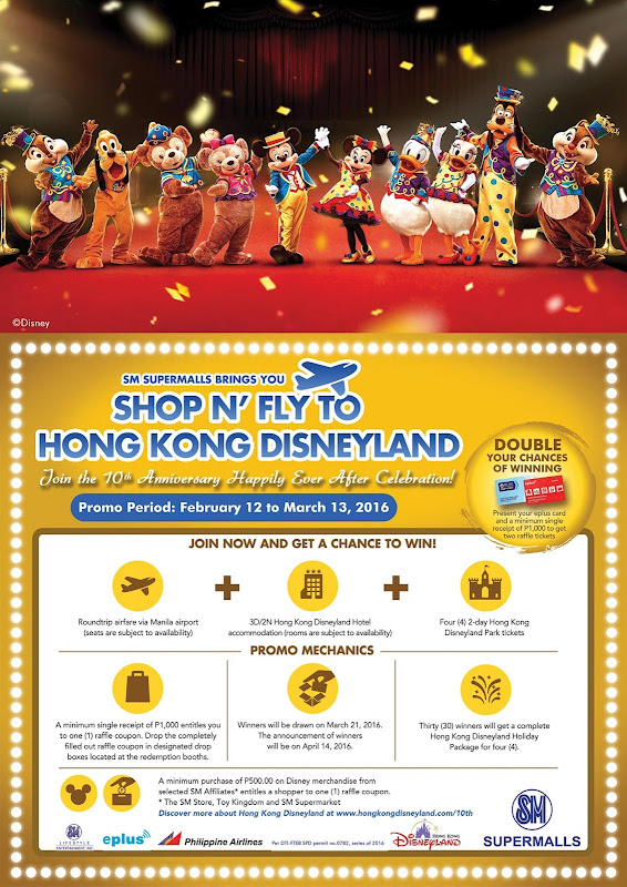 SHOP N' FLY TO HONGKONG DISNEYLAND