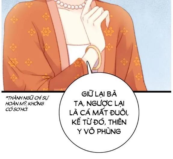Nàng Phi Cửu Khanh - Thần Y Kiều Nữ chap 25 - Trang 12