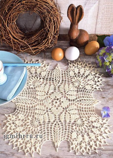 Patrón #1333: Carpeta a Crochet