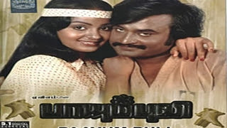Paayum Puli (1983) Tamil Movie
