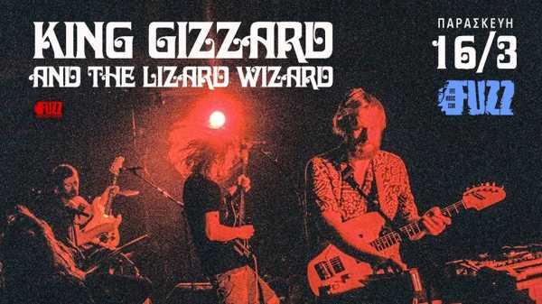 KING GIZZARD & THE LIZARD WIZARD: Παρασκευή 16 Μαρτίου @ Fuzz
