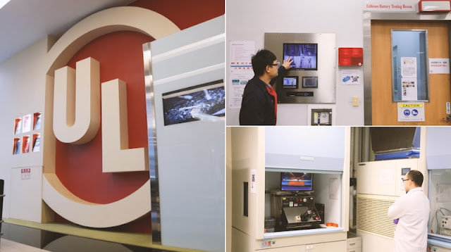 UL台灣30週年UL實驗室參訪