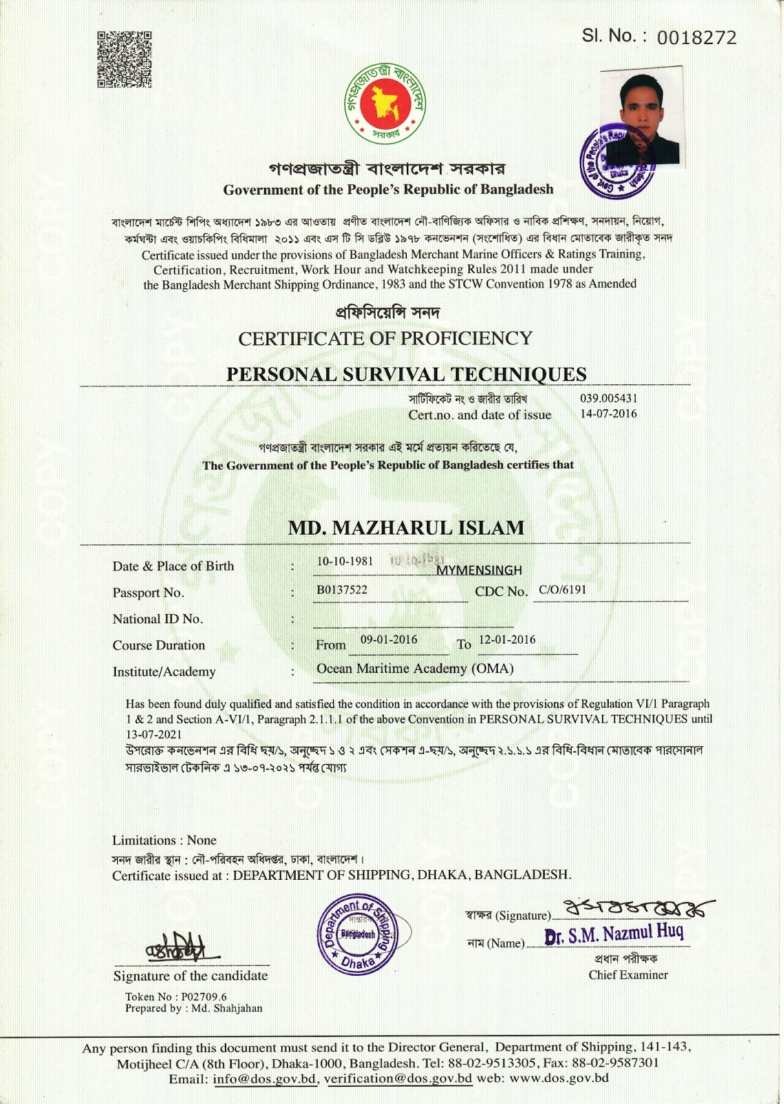 Marine documents proficiency certificates of all ancillary courses 1betcityfo Choice Image