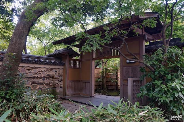 楽水園の入口、福岡