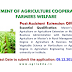 Assistant Extension Officer Vacancy in Department of agriculture, cooperation & farmer welfare-October 2016