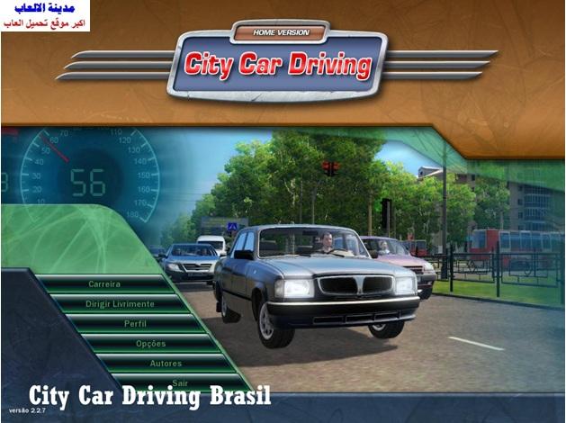 تحميل لعبة قيادة السيارات في المدينة city car driving للكمبيوتر والاندرويد برابط مباشر مجانا