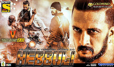 Poster Of Hebbuli In Hindi Dubbed 300MB Compressed Small Size Pc Movie Free Download Only At worldfree4u.com