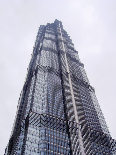 Pudong Shanghai Jin Mao Tower