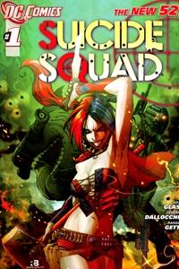 Suicide Squad - N52