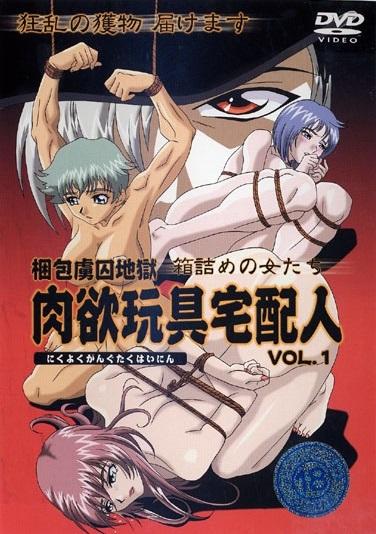 Japanese Magic Mirror Sex