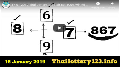Thai Lottery 3up Pair set VIP free tip today 16 January 2019