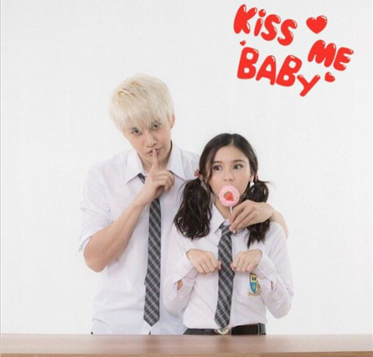 Kiss me thai drama ep 6 : Flashy lifestyle rich gang episode 6