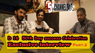 DHURUVANGAL PADHINAARU 50th Day Success Celebration | EXCLUSIVE INTERVIEW WITH D16 TEAM