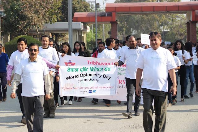 World optometry day nepal