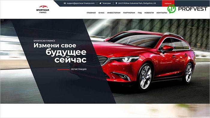 Новый лот в Sportscar Finance