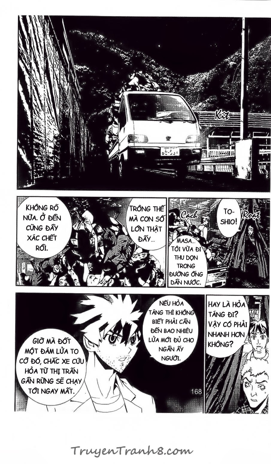 Shiki chapter 38 trang 23