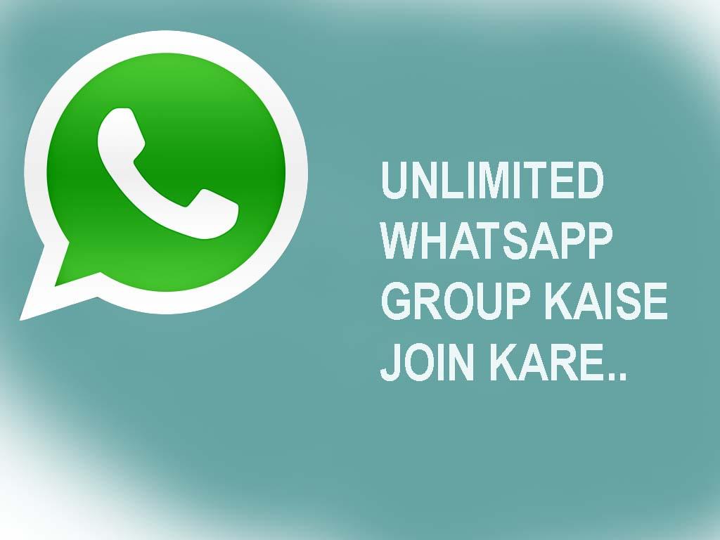 Whatsapp group kaise join kare - My Tricks