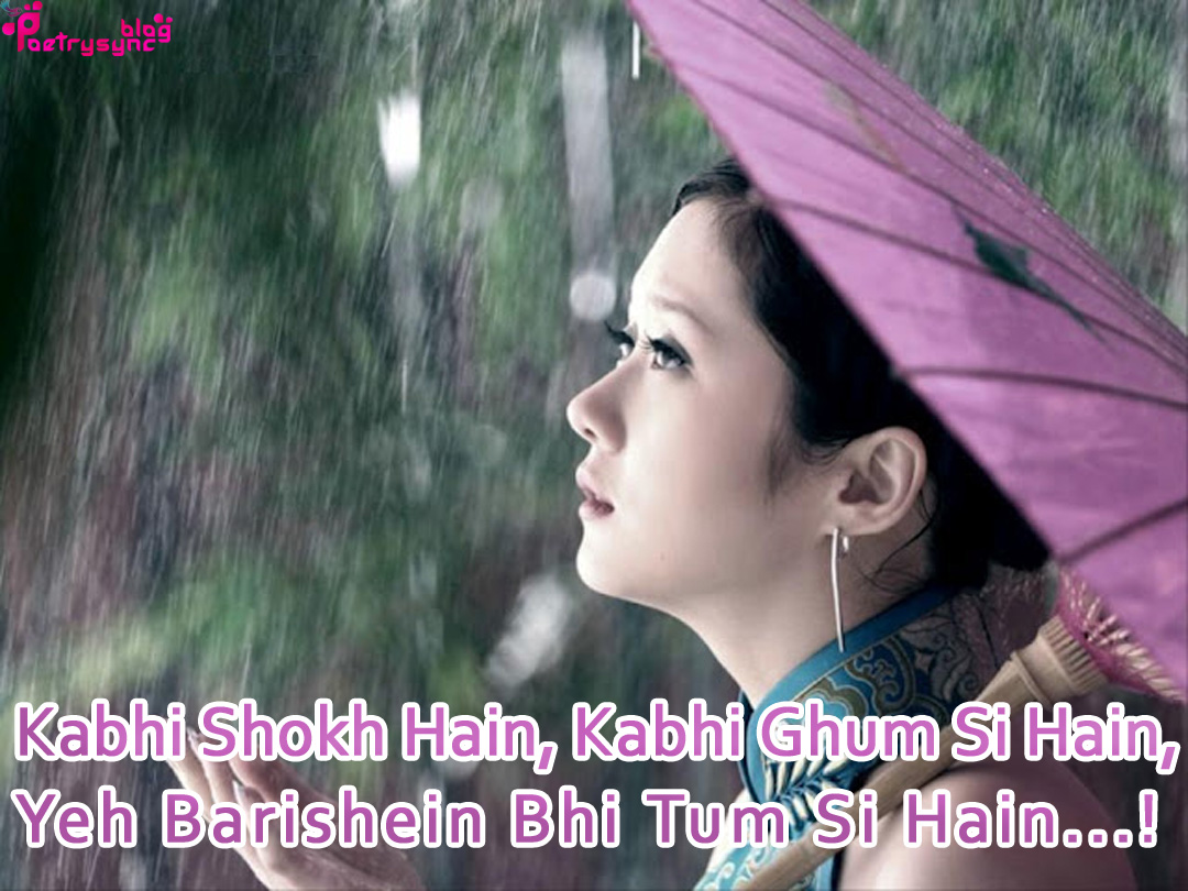 Rainy Hindi Poetry for Lovers with Rainy Images - Best