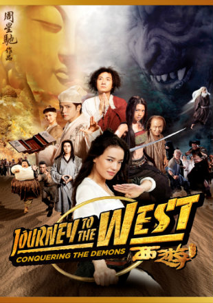 Journey To The West-Conquering The Demons 2013 Hindi Dual Audio 720p BluRay 1GB