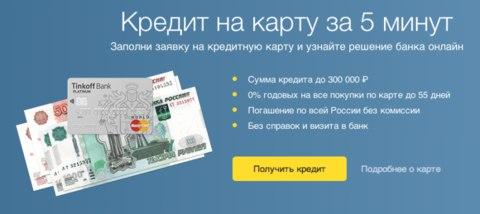 Www zaim express ru оплатить займ