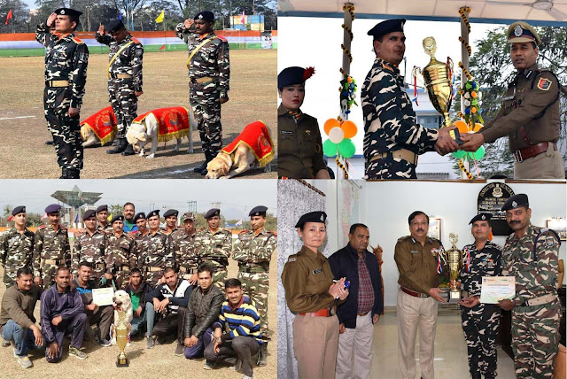SSB Dog Squad team bagged first position