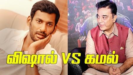 Why Kamal lauds Vishal