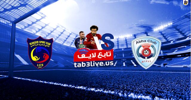 مشاهدة مباراة أبها والحزم بث مباشر اليوم 2020/08/19 الدوري السعودي