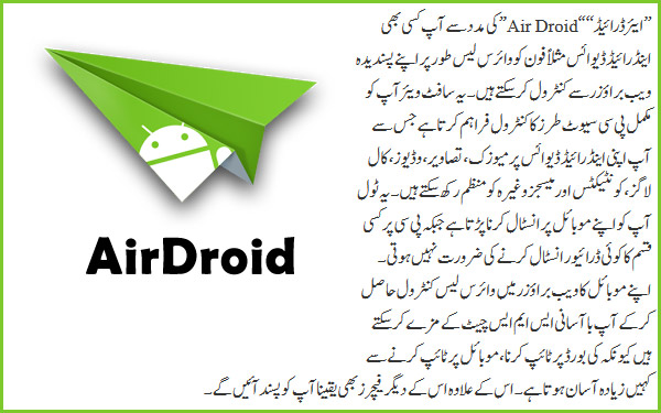 android on your pc