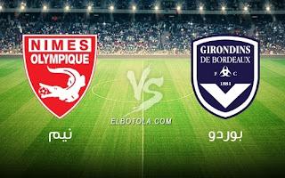 مشاهدة مباراة موناكو ونيم أولمبيك بث مباشر بتاريخ 21-09-2018 الدوري الفرنسي