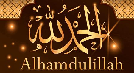 puisi Alhamdulilah