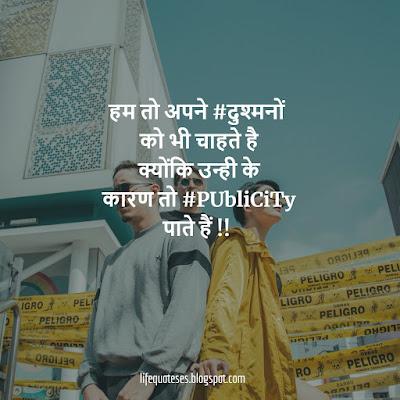 best Rajputana Attitude Status