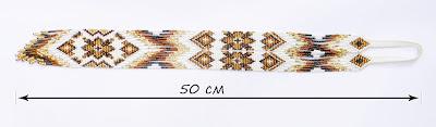 изделия из бисера купить цена гердан бисерные украшения интернет-магазин