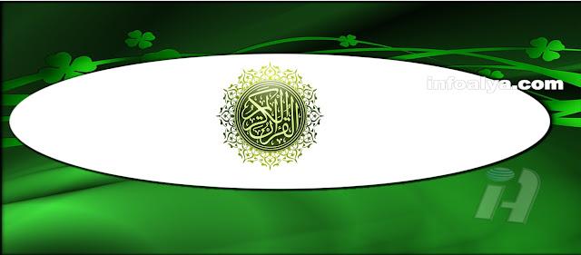 Quran Web