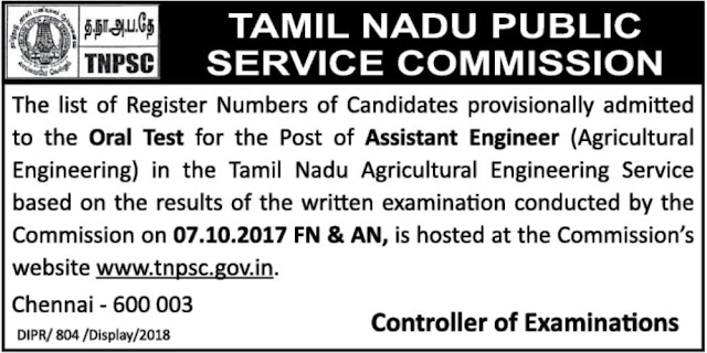 TNPSC Assistant Engineer (Agricultural Engineering) post - Written Exam Results, CV - TNPSC Announced