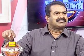Interview With Seeman | Naam Tamilar Katchi | Vellum Sol | News18 Tamil Nadu