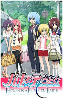 assistir - Hayate no Gotoku!! Heaven Is a Place on Earth - online