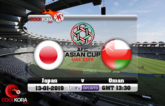 مشاهدة مباراة عمان واليابان اليوم كأس آسيا 13-1-2019 علي بي أن ماكس