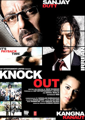 Knock Out 2010 Watch full hindi movie online