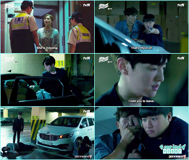 in rang and chul sang followed professor jo and find hyun ji  - Let's Fight Ghost - Episode 15 Review