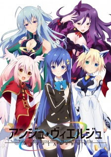 Download Ange Vierge Batch Subtitle Indonesia