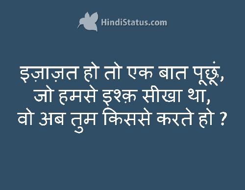 Love - HindiStatus