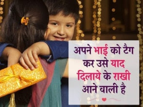 happy raksha bandhan in advance hd image