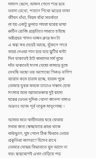 Adventure song lyrics by Rupam Islam