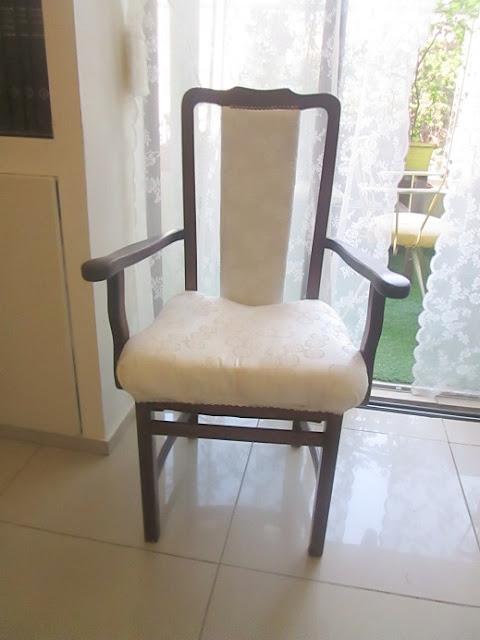 "IMG 0096 - כסא של אדמ""ור- עוד השראה לתחרות !!!"