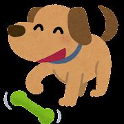 おもちゃで遊ぶ犬のイラスト