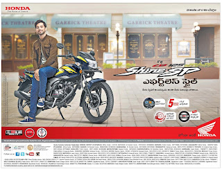 honda shine dealer network andhra pradesh