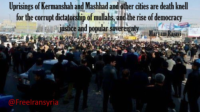 Maryam Rajavi:  Uprisings of Kermanshah