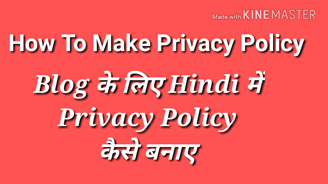 Blog Ke Liye Hindi Me Privacy Policy Kaise Banaye - Techhindi4you