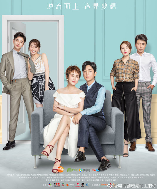 unbeatable you cdrama